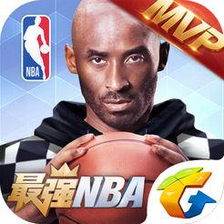 海外充值最强NBA-国民级篮球手游ios苹果版 APP ITUNES充值