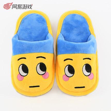 海外充值网易游戏表情童款毛绒鞋