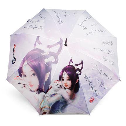 海外充值大话西游2晴雨伞-狐美人