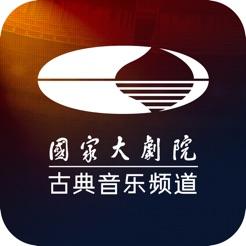 海外充值大剧院·古典手游ios苹果版 APP ITUNES充值
