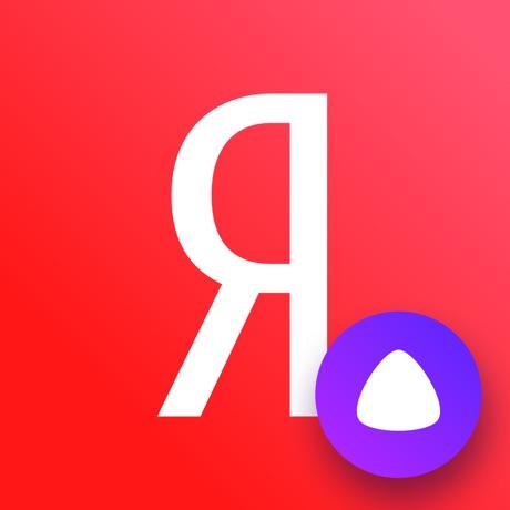 海外充值Яндекс苹果版 直充到苹果账号余额