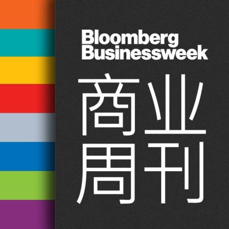 海外充值商业周刊中文版 Bloomberg Businessweek苹果版 直充到苹果账号余额