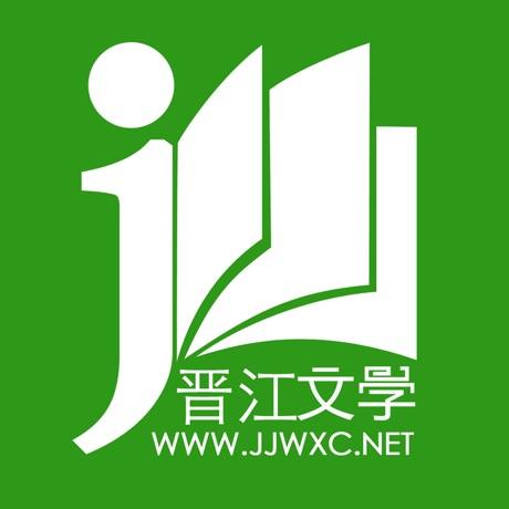 海外充值晋江小说阅读苹果版 直充到苹果账号余额