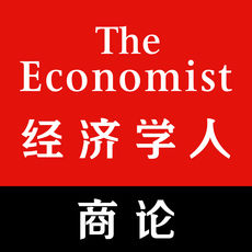 海外充值经济学人·商论苹果版 直充到苹果账号余额