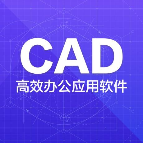 海外充值CAD快速看图 直充到苹果账号余额